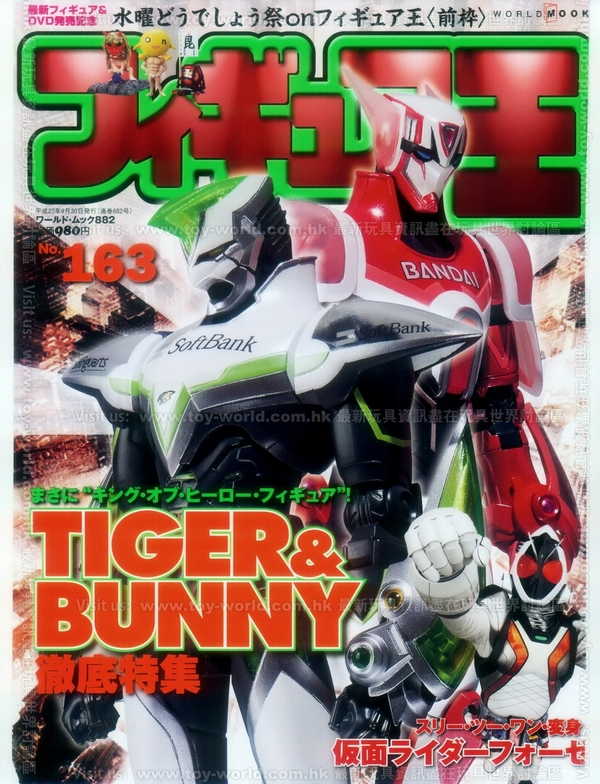 Download Scan Figure Oh 163