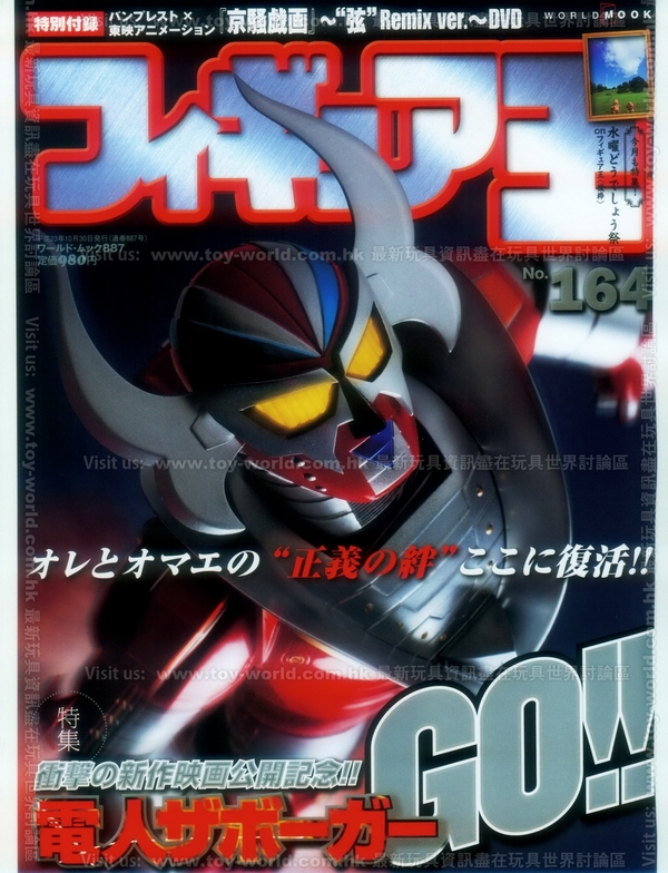 Download Scan Figure Oh 164