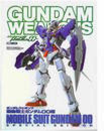 Download Scan Gundam Weapons Gundam 00