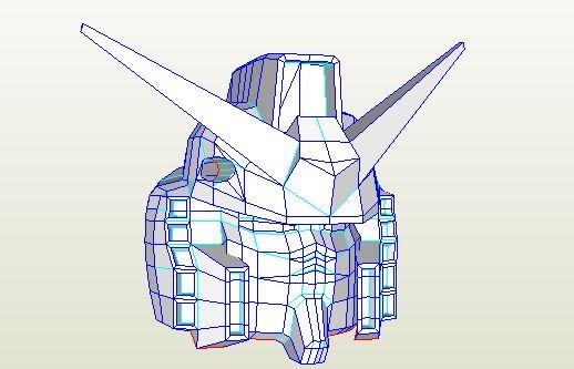 PaperModel Gundam Helmet